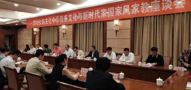 女娲祭典暨女娲文化中华母亲文化座谈会在涉县举行